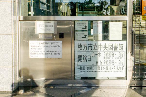中央図書館-18102010
