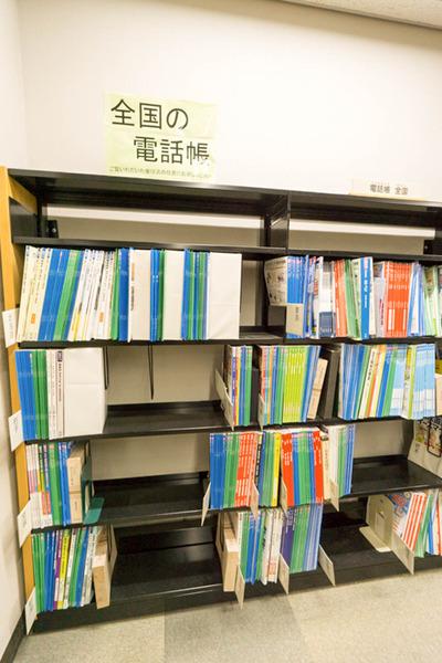 中央図書館-18082249