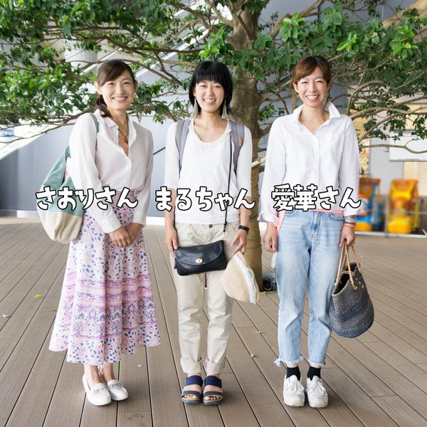 ニトリモール枚方-夏バーゲン-1