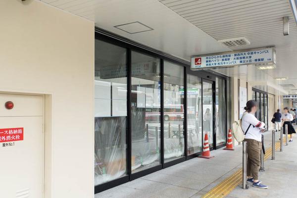 京阪百貨店-1807032