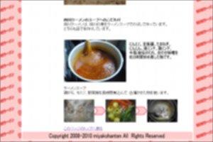20110105shisen2