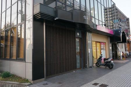 無名屋津田駅前店131130