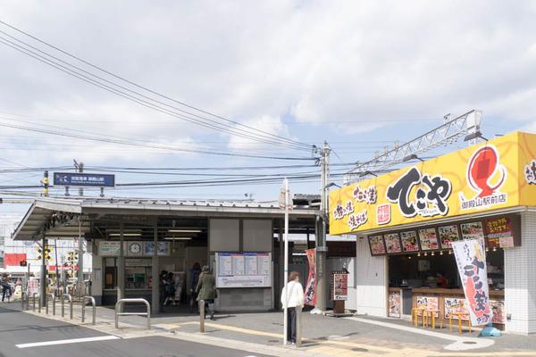 御殿山駅-1603241
