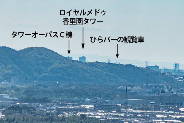 京阪コラボ_京都タワー_標準-145