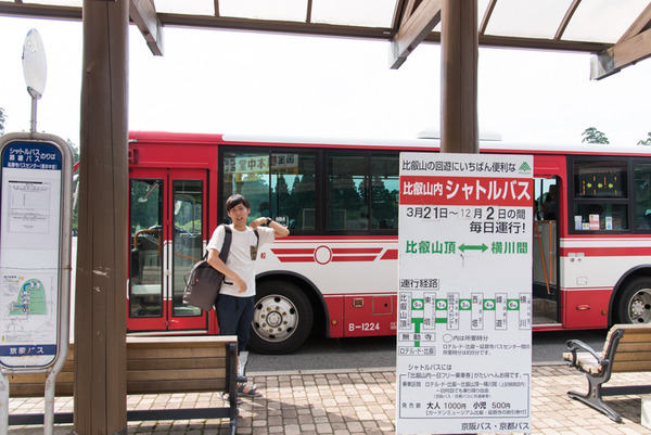 比叡山-642