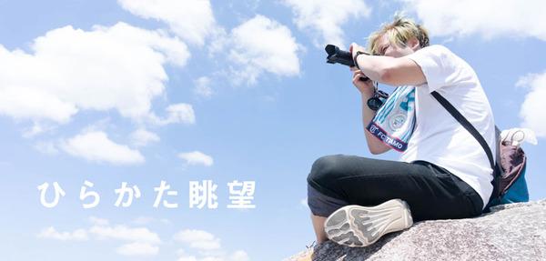 すどん-1607061-2