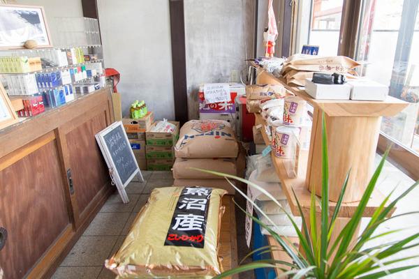 藤井米穀店-16112545
