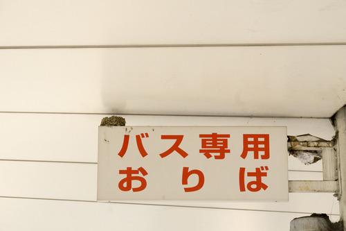 つばつー-15052517