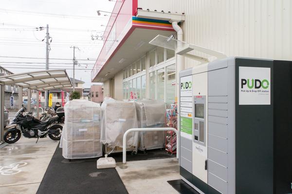 20171225PUDO_アカカベ長尾元町店-2