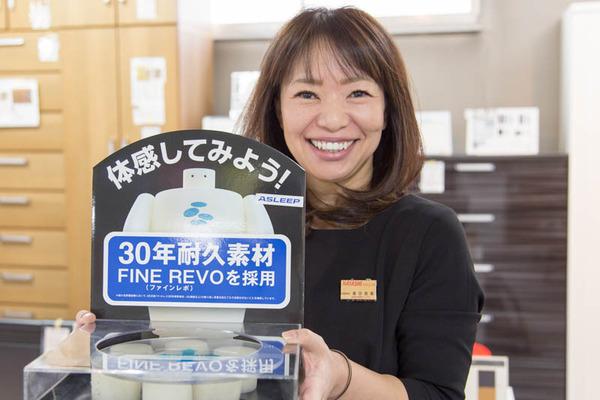 家具サロン・ハヤシ-16110117