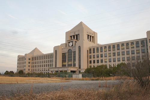 大阪工業大学枚方キャンパス