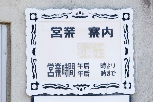 まとめ-17112815