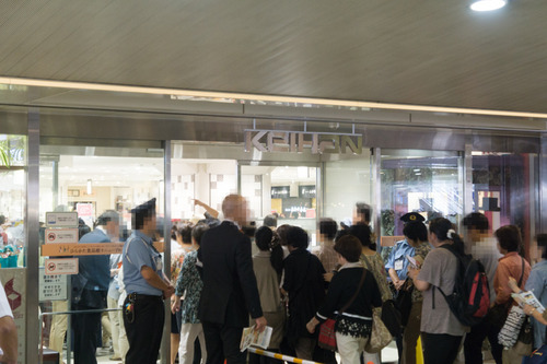 京阪百貨店-15091122