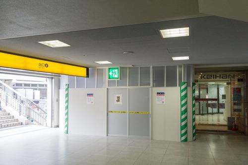 蜜家珈琲店-15100601