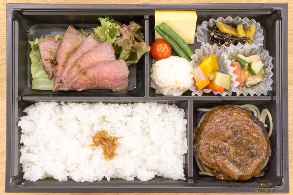 きゅうろく お弁当-2