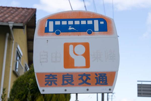 バス旅-17121413