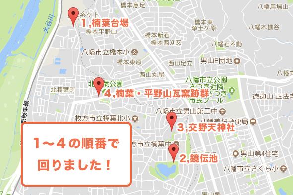 ルートの全体地図