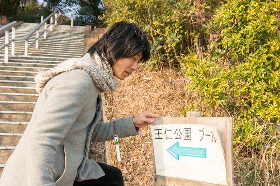 藤阪ワインまちブラ2-1