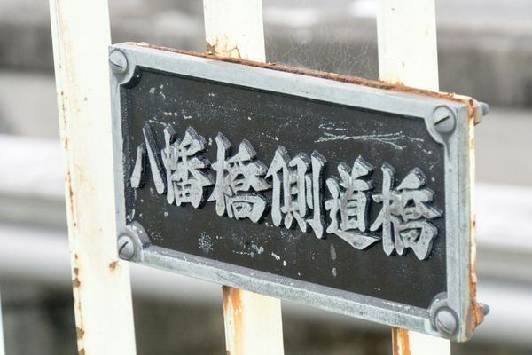 橋-16022207