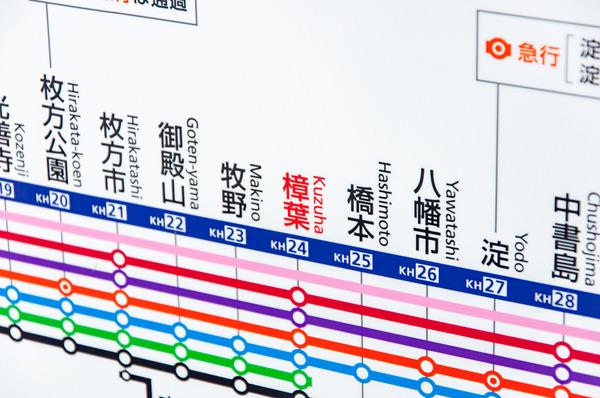 20180606_京阪電車特急発車メロディb-1