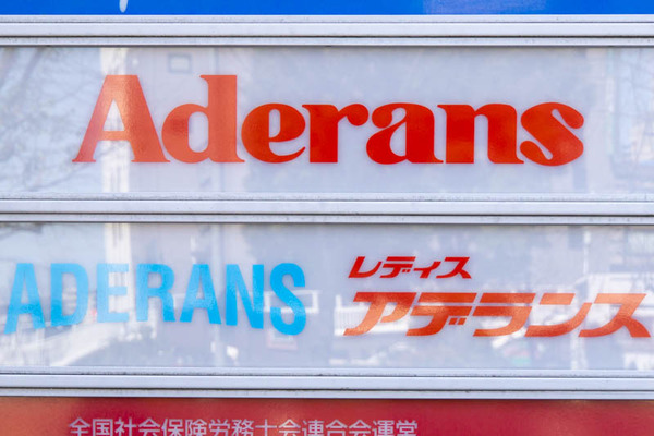 アデランス-2003122