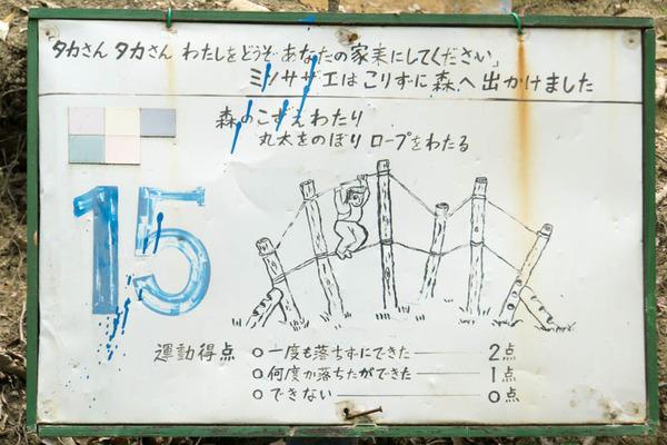 高槻-180405103
