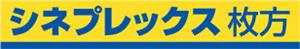 枚方ロゴ(かな2C)s