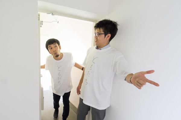 UR男山団地B地区-19