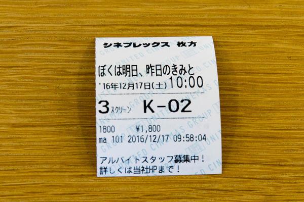 映画-16121712
