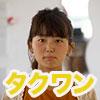 津田北町-1609093