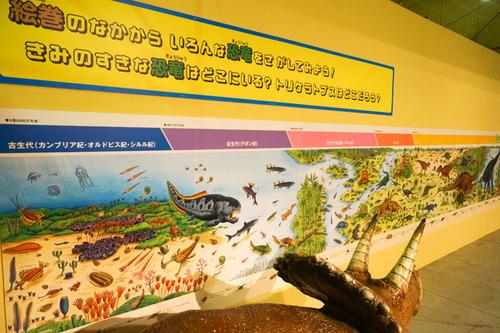ひらパー恐竜大冒険-59