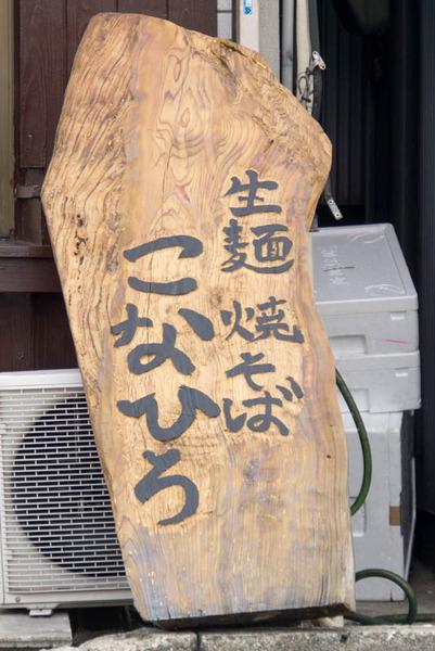 こなひろ-1605262