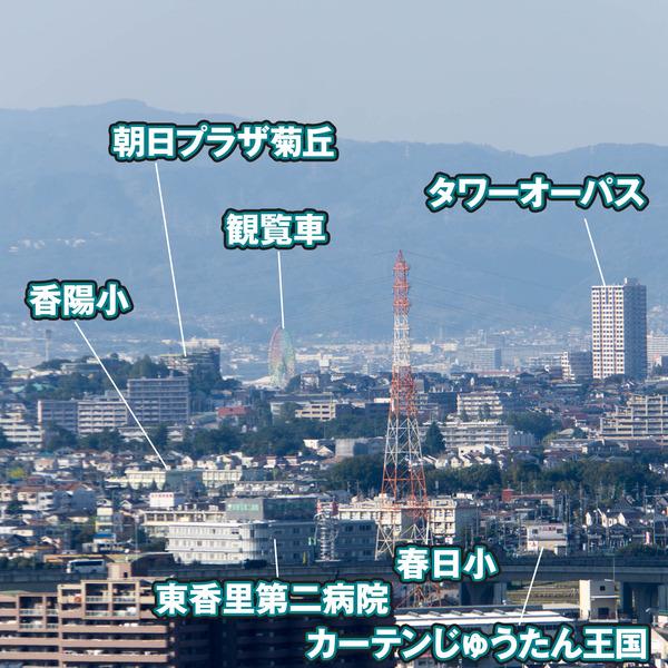 景色-1710274