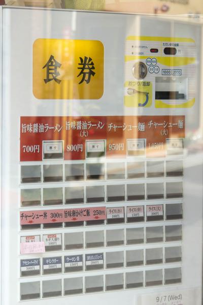 拉麺開花-1609079