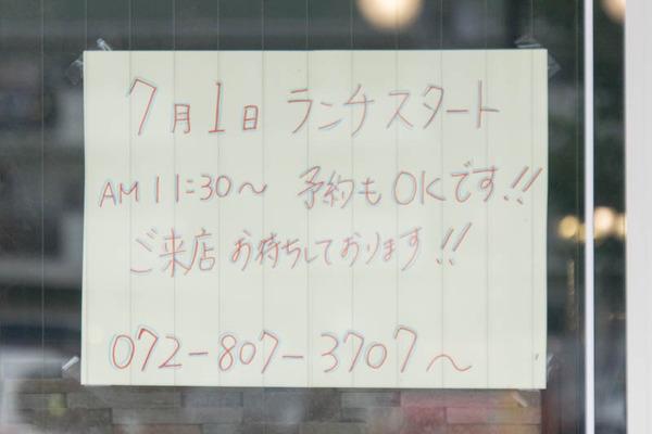 JB-1606204