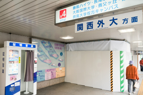 枚方市駅東改札口-14112018
