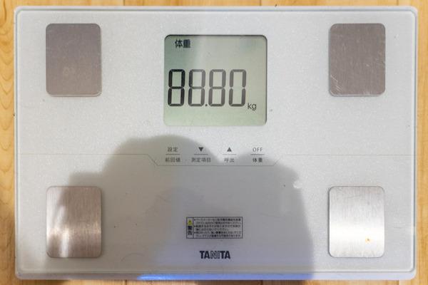 ひらザップ-2005292