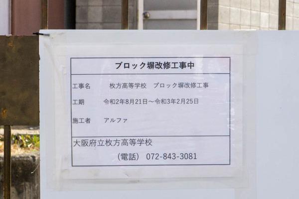 ひらこう-2011169