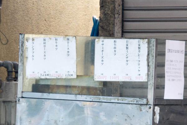 ヤマタケ-1712194