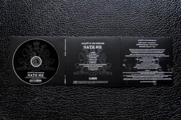 HATEME-1705103