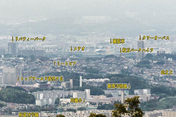 景色-1610268