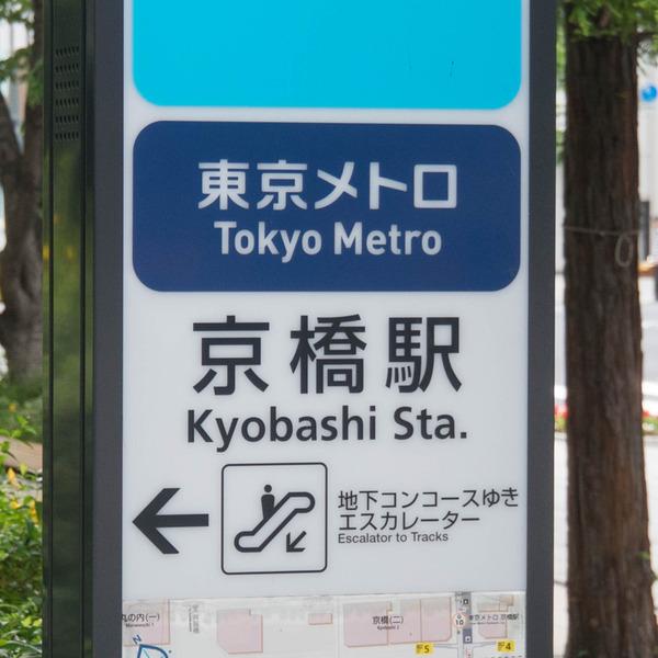 東京-19060572