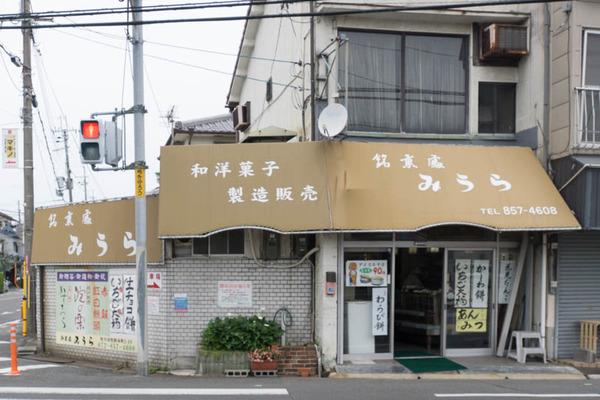 みうら-1705161
