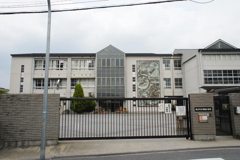 明倫小学校