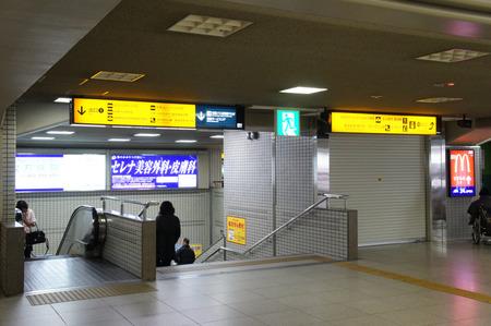 FMひらかた130108-04