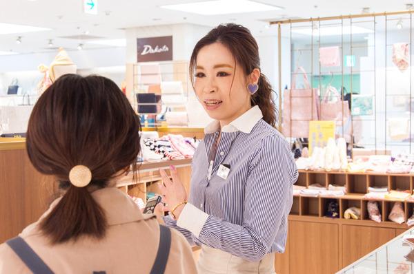 京阪百貨店-183