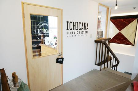 ICHICARA130222-06
