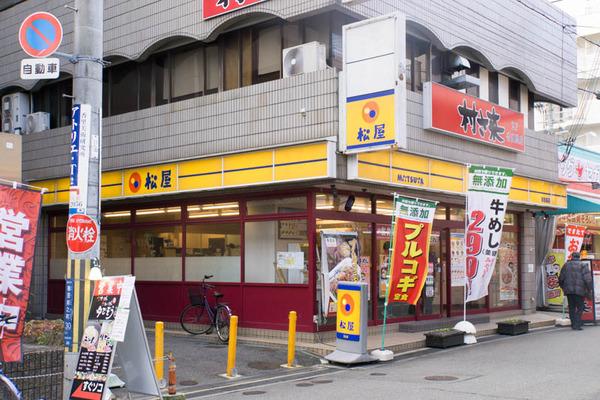 牛丼-1612283