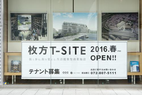 枚方市駅前プロジェクト-15082511