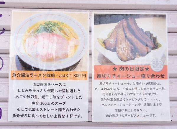 拉麺開花-35